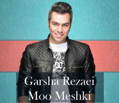 Garsha Rezaei – Moo Meshki 1 400x348 - دانلود آهنگ گرشا رضایی به نام مو مشکی