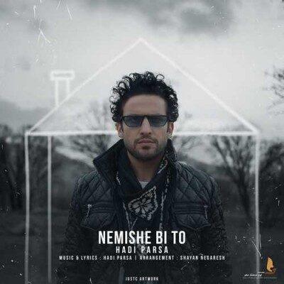Hadi Parsa – Nemishe Bi To 400x400 - دانلود آهنگ هادی پارسا به نام نمیشه بی تو