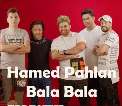 Hamed Pahlan – Bala Bala 400x348 - دانلود آهنگ حامد پهلان به نام بالا بالا