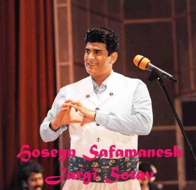 Hoseyn Safamanesh – Jargi Sotav 400x388 - دانلود آهنگ کردی حسین صفامنش به نام جه رگی سووتاو