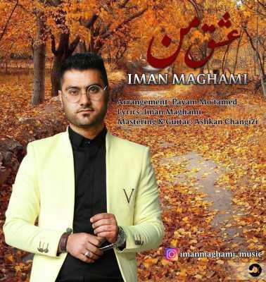 Iman Maghami – Eshghe Man - دانلود آهنگ مرتضی خجسته به نام پلنگه