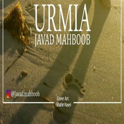 Javad Mahboob Urmia 400x400 - دانلود آهنگ ترکی جواد محبوب به نام ارومیه
