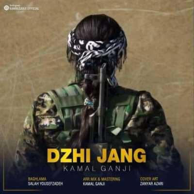 Kamal Ganji – Dezhi Jang 400x400 - دانلود آهنگ کمال گنجی به نام دژی جه نگ