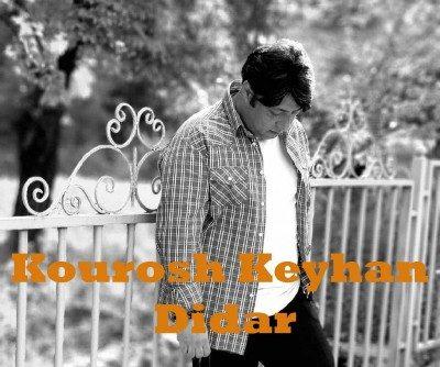Kourosh Keyhan – Didar 400x334 - دانلود آهنگ کوروش کیهان به نام دیدار