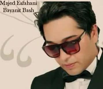 Majed Esfahani – Bayanit Bash - دانلود آهنگ ماجد اصفهانی (معین) به نام بهیانت باش