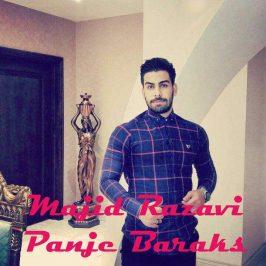 Majid Razavi – Panje Baraks 266x266 - دانلود آهنگ علیرضا طلیسچی به نام بام نبود کسی