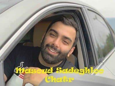 ورژن جدید مسعود صادقلو چتر