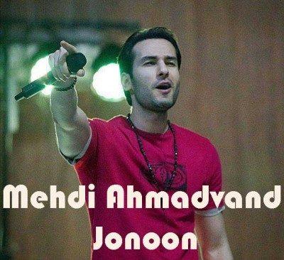 Mehdi Ahmadvand – Jonoon 400x366 - دانلود آهنگ مهدی احمدوند به نام جنون