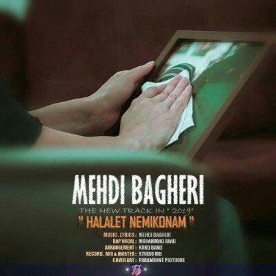 Mehdi Bagheri Halalet Nemikonam 400x400 - دانلود آهنگ مهدی باقری به نام حلالت نمیکنم