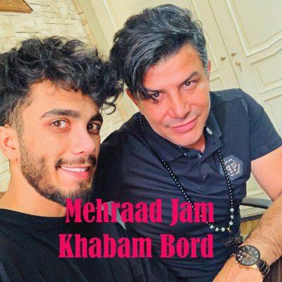 Mehraad Jam – Khabam Bord 1 400x400 - دانلود آهنگ مهراد جم به نام خوابم برد