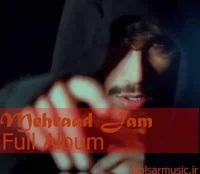 Mehraad Jam 400x348 - دانلود فول آلبوم مهراد جم