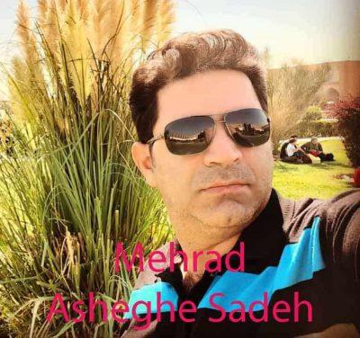 Mehrad – Asheghe Sadeh 1 400x376 - دانلود آهنگ مهراد به نام عاشق ساده