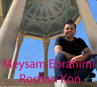 Meysam Ebrahimi – Roshan Kon 400x359 - دانلود آهنگ میثم ابراهیمی به نام روشن کن