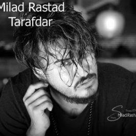 Milad Rastad Tarafdar 266x266 - دانلود آهنگ علی همتی به نام هرگز هرگز