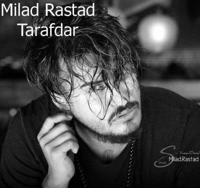 Milad Rastad Tarafdar 400x377 - دانلود آهنگ میلاد راستاد به نام طرفدار
