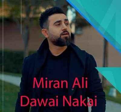 Miran Ali – Dawai Nakai 400x370 1 - دانلود آهنگ میران علی به نام Dawai Nakai
