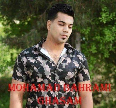 Mohamad Bahrami Ghasam 400x370 - دانلود آهنگ محمد بهرامی به نام قسم
