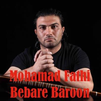 Mohamad Fathi – Bebare Baroon - دانلود آهنگ محمد فتحی به نام بباره بارون