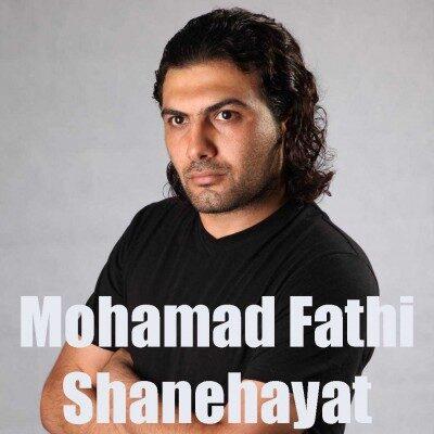 Mohamad Fathi Shanehayat 400x400 - دانلود آهنگ محمد فتحی به نام شانه هایت