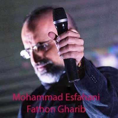 Mohammad Esfahani – Fathon Gharib 400x400 - دانلود آهنگ محمد اصفهان به نام فتح قریب