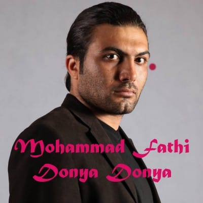 محمد فتحی دنیا دنیا