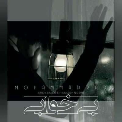 Mohammad Rad – Bi Khabi 400x400 - دانلود آهنگ محمد راد به نام بی خوابی