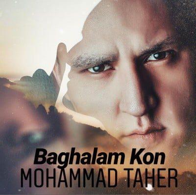 محمد طاهر بغلم کن