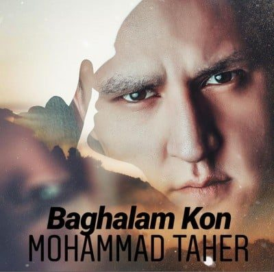 Mohammad Taher – Baghalam Kon 400x397 - دانلود آهنگ محمد طاهر به نام بغلم کن