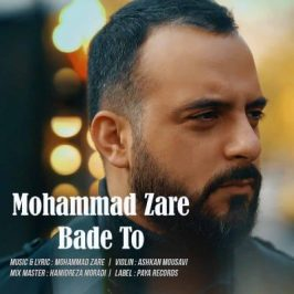Mohammad Zare – Bade To 266x266 - دانلود آهنگ علیرضا زنگی به نام یه شب