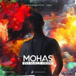 Mohas 266x266 - دانلود آهنگ آوه بند به نام بازیگر