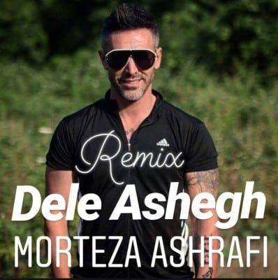Morteza Ashrafi – Dele Ashegh 398x400 - دانلود ریمیکس مرتضی اشرفی به نام دل عاشق