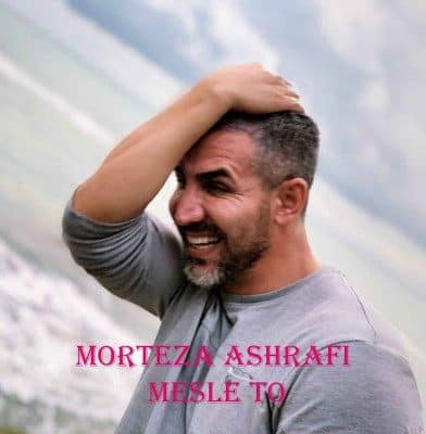Morteza Ashrafi – Mesle To 392x400 - دانلود آهنگ مرتضی اشرفی به نام مثل تو