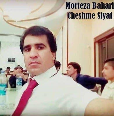 Morteza Bahari 392x400 - دانلود آهنگ مرتضی بهاری به نام چشم سیات