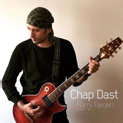 Nami Tarokh – Chap Dast 400x400 - دانلود آهنگ بی کلام نامی تاروخ به نام چپ دست