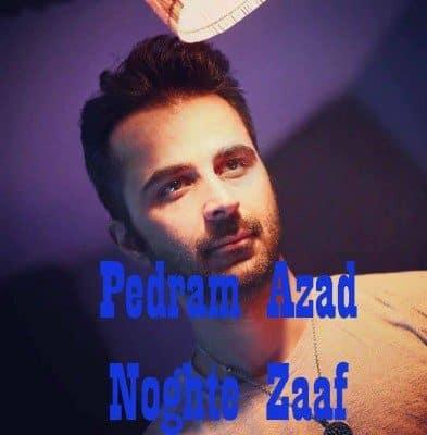 Pedram Azad Noghte Zaaf 393x400 - دانلود آهنگ پدرام آزاد به نام نقطه ضعف