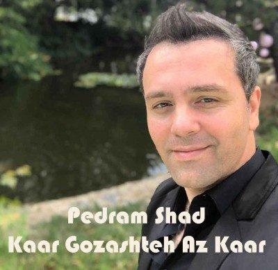Pedram Shad Kaar Gozashteh Az Kaar 400x389 - دانلود آهنگ پدرام شاد به نام کار گذشته از کار