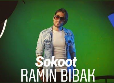 Ramin Bibak – Sokoot 400x293 - دانلود آهنگ رامین بی باک به نام سکوت