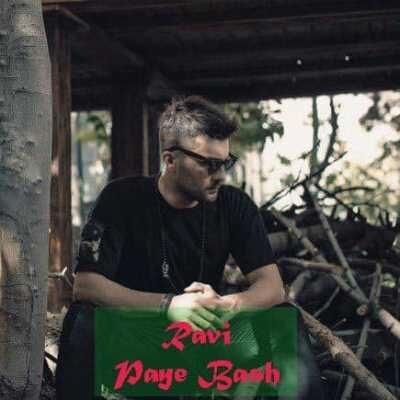 Ravi – Paye Bash 400x400 - دانلود آهنگ راوی به نام پایه باش