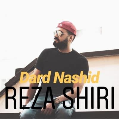 Reza Shiri – Dard Nashid - دانلود آهنگ رضا شیری درد نشید