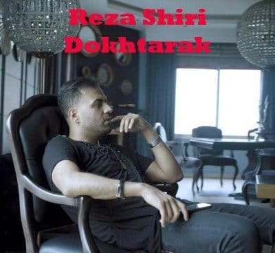 Reza Shiri – Dokhtarak 400x368 - دانلود آهنگ رضا شیری به نام دخترک
