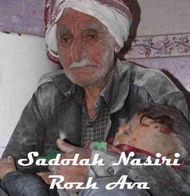 Sadolah Nasiri – Rozh Ava 389x400 - دانلود آهنگ سعدالله نصیری به نام هه ژاری کوردستان