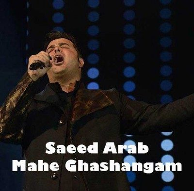 Saeed Arab – Divoonam 1 400x394 - دانلود آهنگ سعید عرب به نام ماه قشنگم
