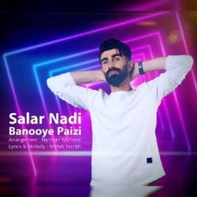 Salar Nadi – Banooye Paeizi - دانلود آهنگ سالار نادی به نام بانوی پاییزی
