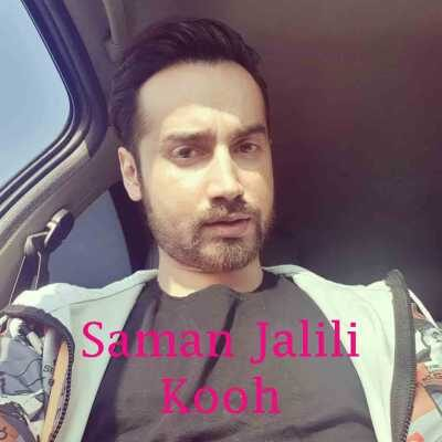 Saman Jalili – Kooh 400x400 - دانلود آهنگ سامان جلیلی به نام کوه
