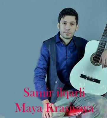Samir ilqarli – Maya Krasivaya 1 362x400 - دانلود آهنگ سمیر ایلقارلی به نام مایا کاراسیایا