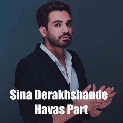 Sina Derakhshande – Havas Part 400x400 - دانلود آهنگ سینا درخشنده به نام حواس پرت