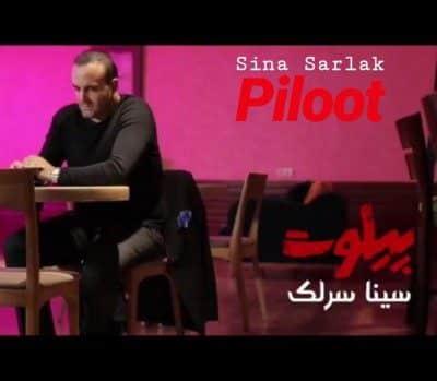 Sina Sarlak – Piloot 400x349 - دانلود آهنگ سینا سرلک به نام پیلوت