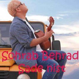 Sohrab Behrad Sade nist 266x266 - دانلود آهنگ وفا شکوری به نام قهر نکن