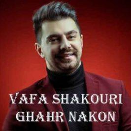 Vafa Shakouri Ghahr Nakon 266x266 - دانلود آهنگ کمال کمیلی به نام ساقی عاشق