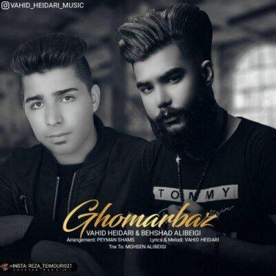 Vahid Heydari Behshad Alibeygi Ghomarbaz 400x400 - دانلود آهنگ کردی وحید حیدری و بهشاد علی بیگی به نام قمارباز